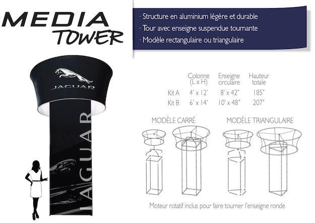 media-tower